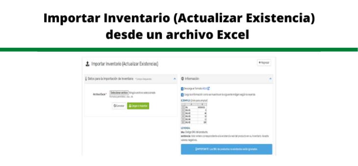 Importador de Inventario (Actualizar Existencia) desde un archivo Excel